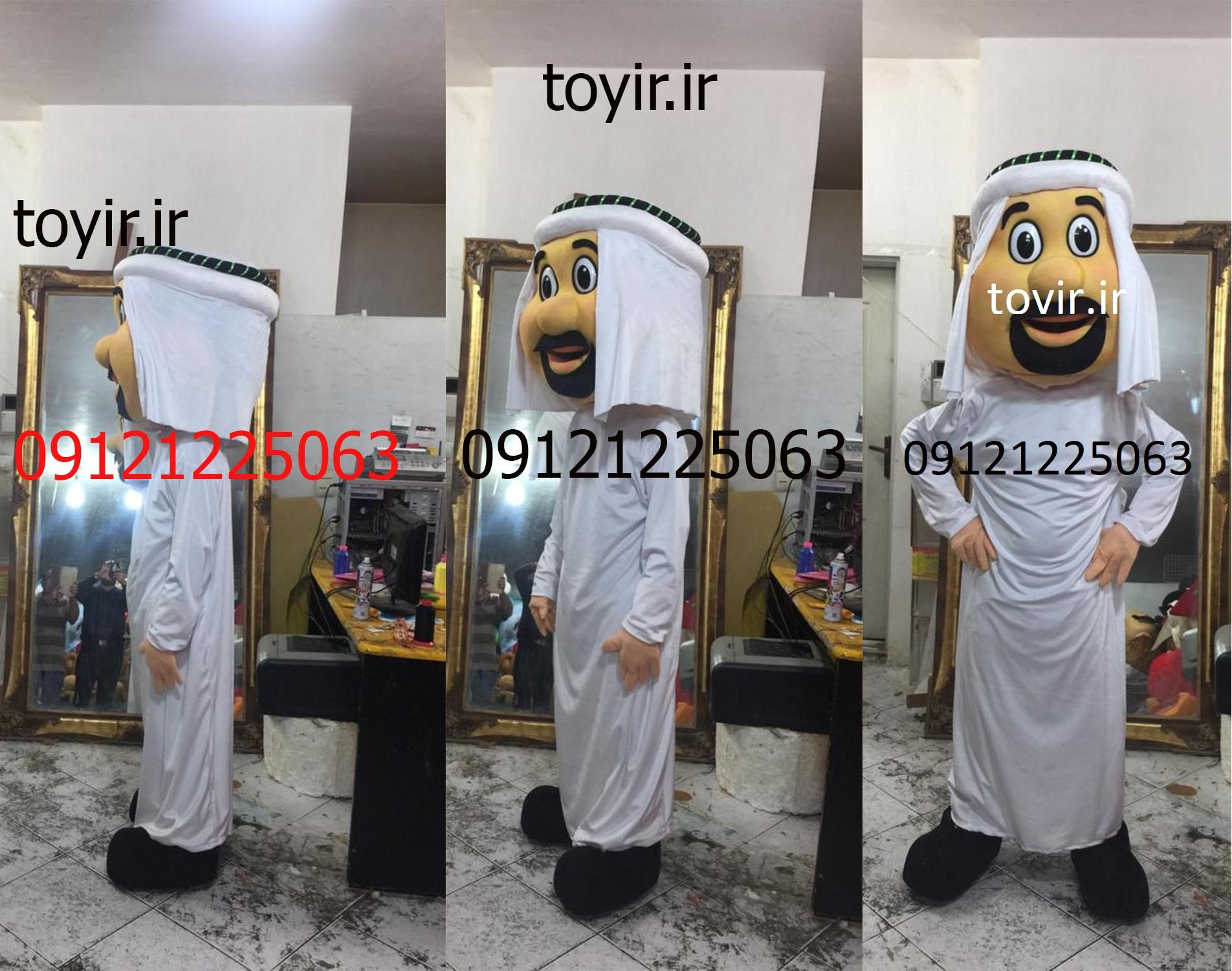 عروسک تنپوش مرد عرب
